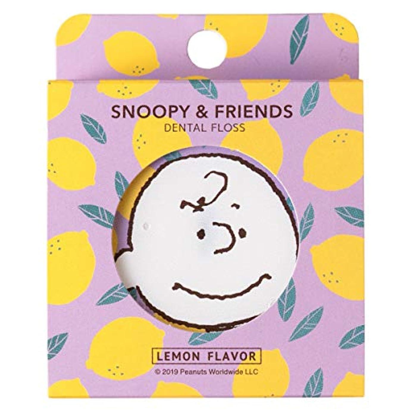 青プット破壊的なFINE(ファイン) スヌーピー&フレンズ デンタルフロス 約3ヶ月分 レモンの香り 50m