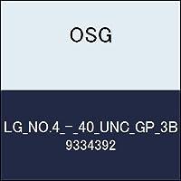 OSG ゲージ LG_NO.4_-_40_UNC_GP_3B 商品番号 9334392