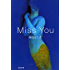 Miss You (文春文庫)