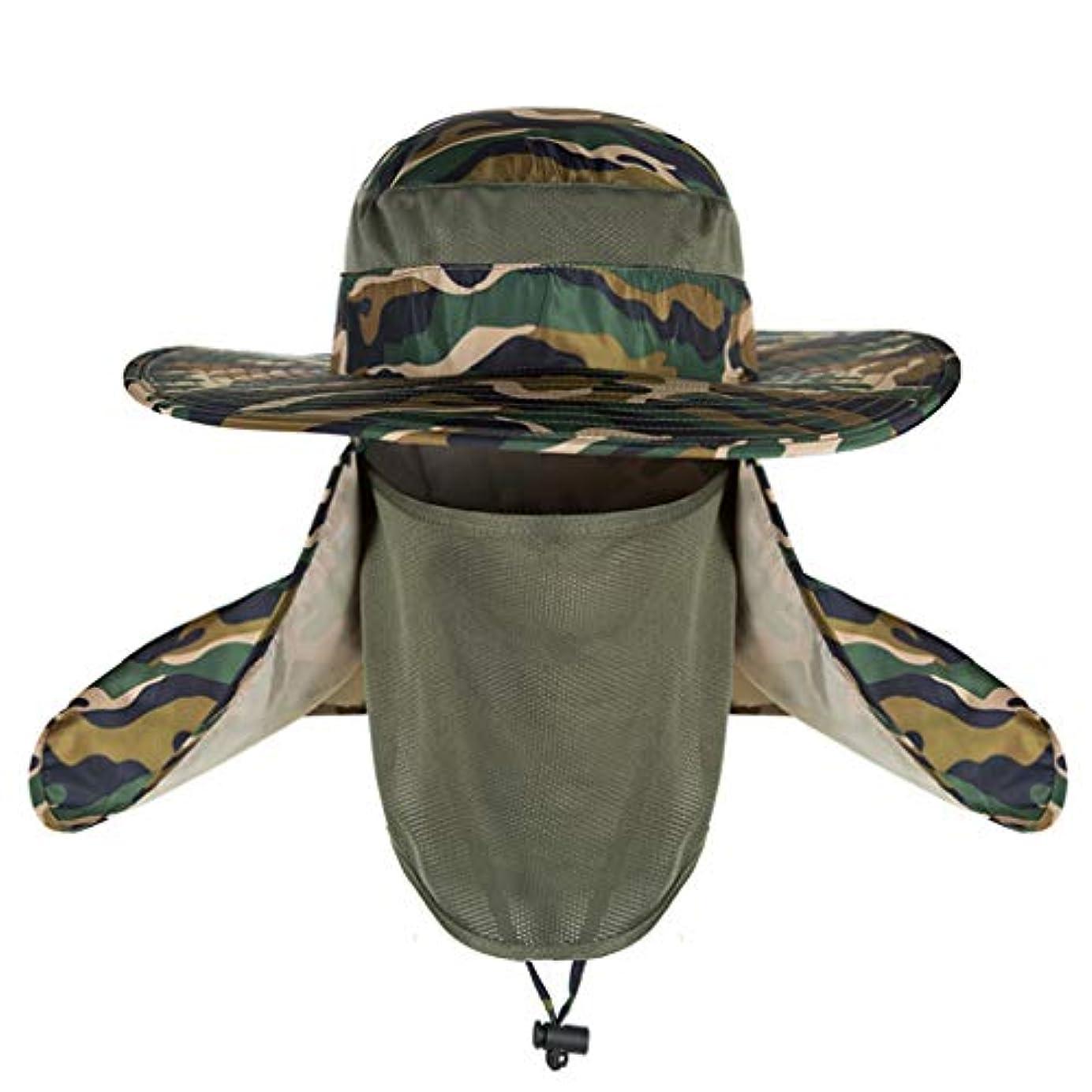 クラッチうんざり国民FGSS レディース アウトドア UV 日焼け防止 釣りキャップ 取り外し可能 ブーニーハット