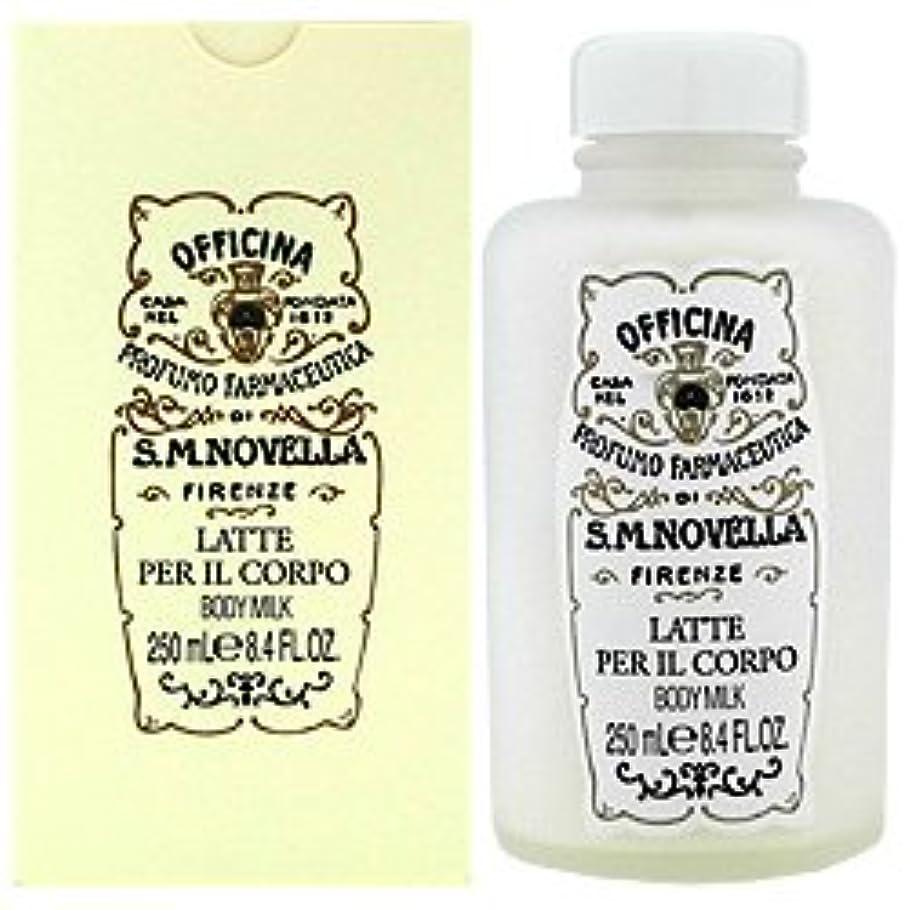 領域二年生開始サンタマリアノヴェッラ ボディミルク 250ml (0085) Santa Maria Novella [並行輸入品]
