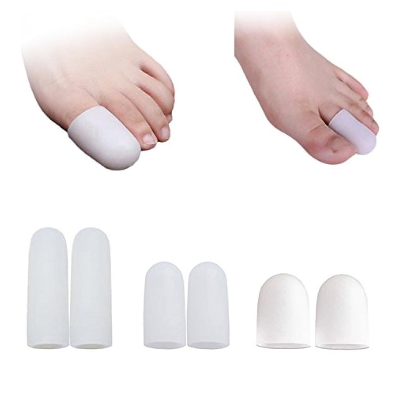 ヘルシーここに花輪足指保護キャップ つま先プロテクター 足先のつめ保護キャップ シリコン 男女兼用 (ホワイト)