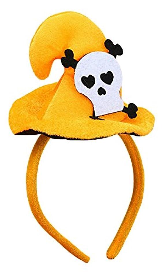 塊スーダンエンディングEOZY ハロウィン ヘアバンド かぼちゃ ハット コスプレ 道具 コスチューム用 小物 変装グッズ 大人 子供 兼用 パーティー ドレスアップ オレンジC