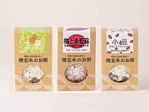 season 焼玄米のお粥ギフト 冬セット(七草粥・梅粥・小豆粥)