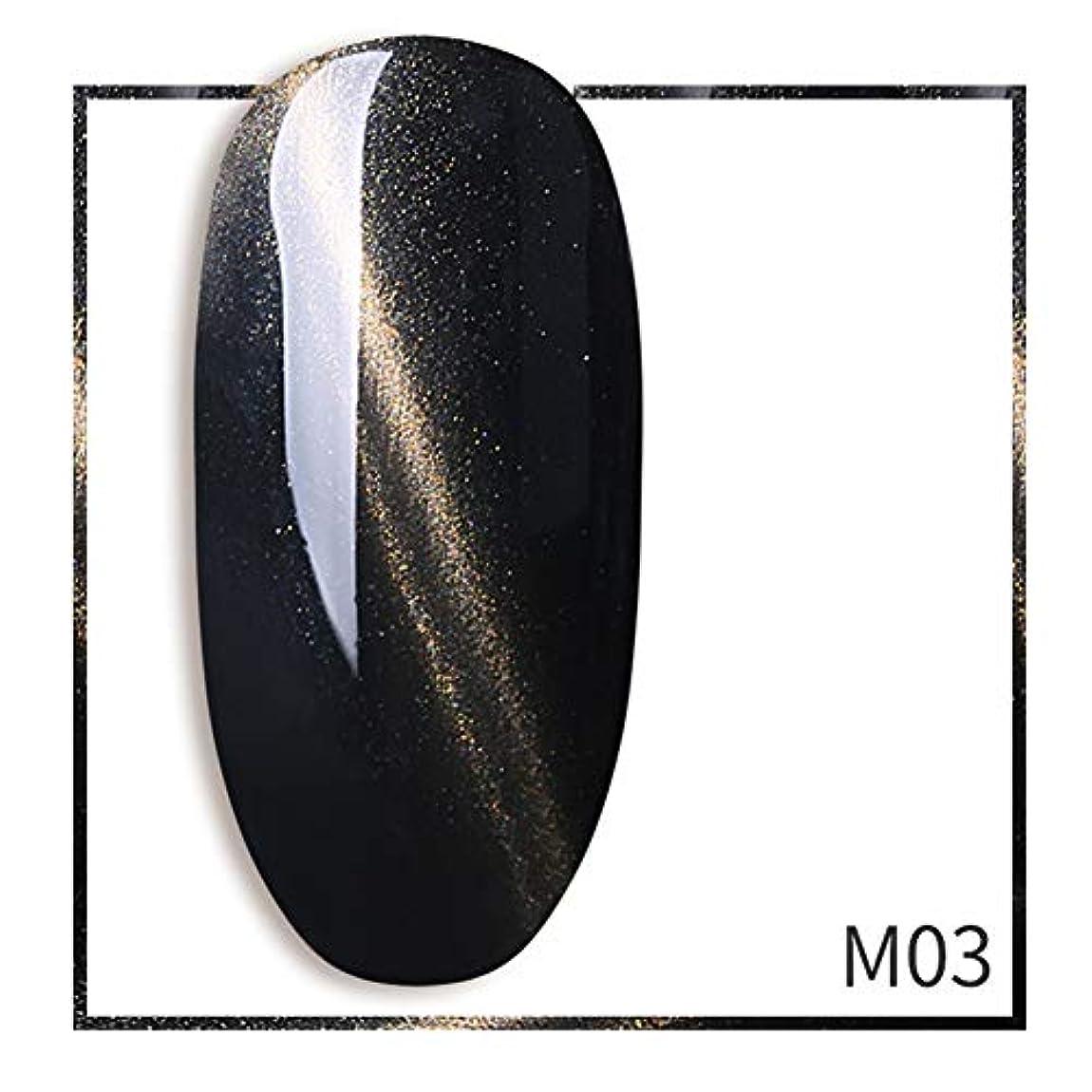 勤勉良性起こりやすいACHICOO ネイルジェル 7ml グリッター キャットアイ ポリッシュジェル きらきら ネイルアート サロン ブラック-M03
