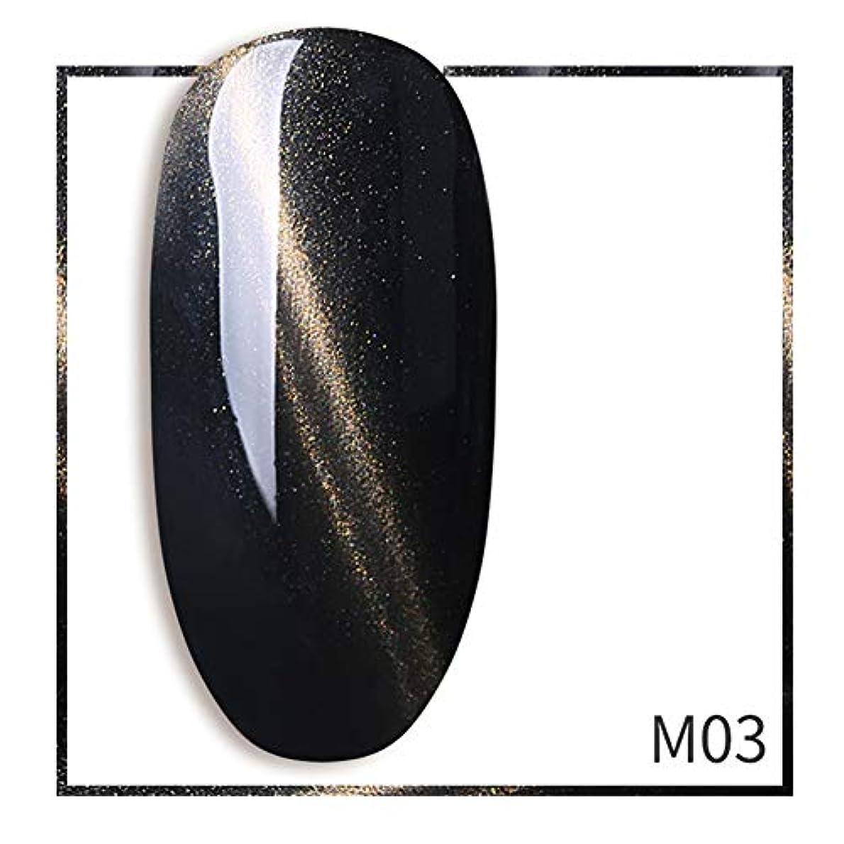 低いするうまれたACHICOO ネイルジェル 7ml グリッター キャットアイ ポリッシュジェル きらきら ネイルアート サロン ブラック-M03
