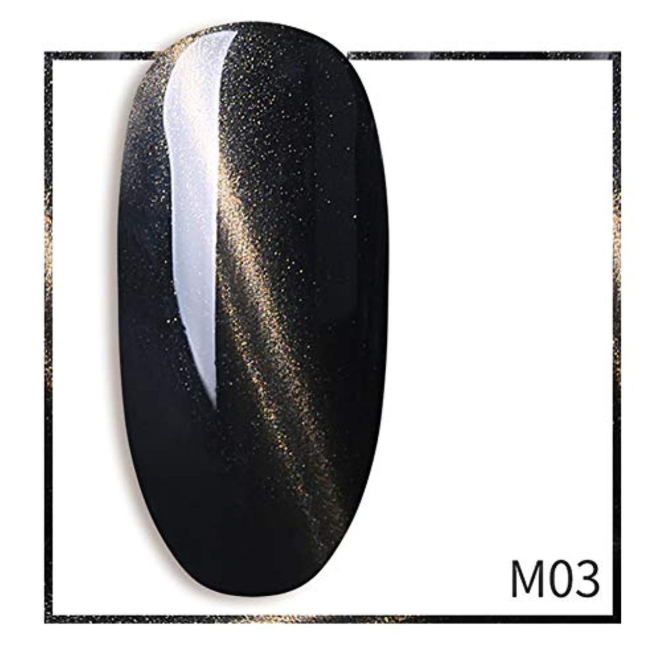 定常談話ながらACHICOO ネイルジェル 7ml グリッター キャットアイ ポリッシュジェル きらきら ネイルアート サロン ブラック-M03