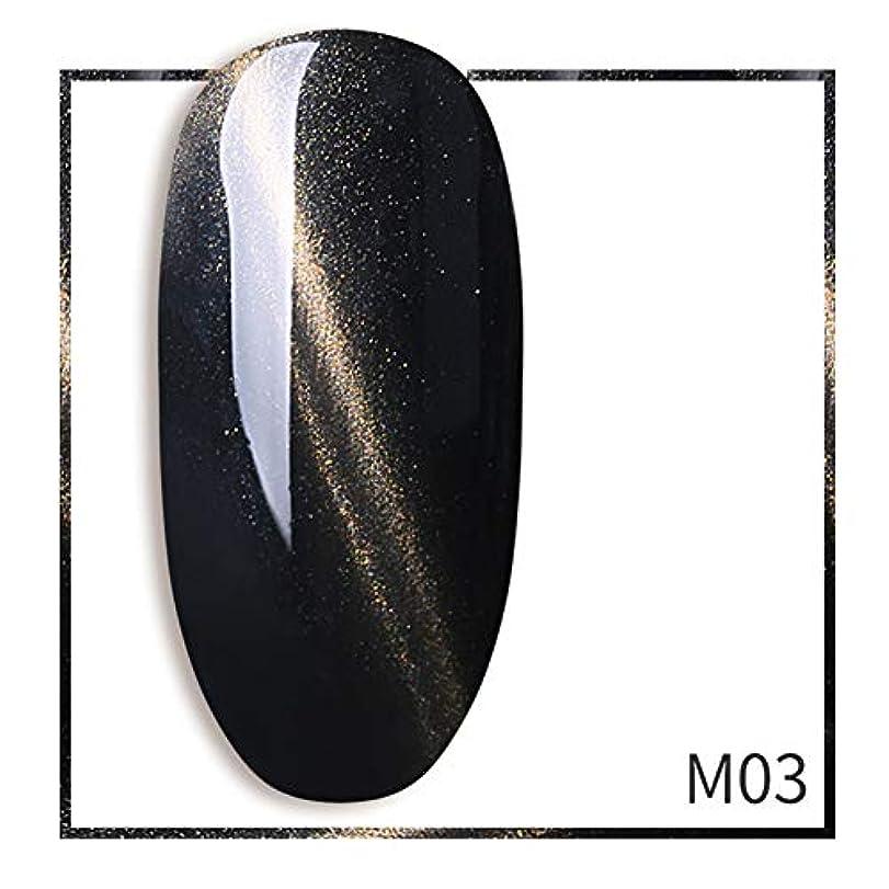 ちょっと待ってあいまいバインドACHICOO ネイルジェル 7ml グリッター キャットアイ ポリッシュジェル きらきら ネイルアート サロン ブラック-M03
