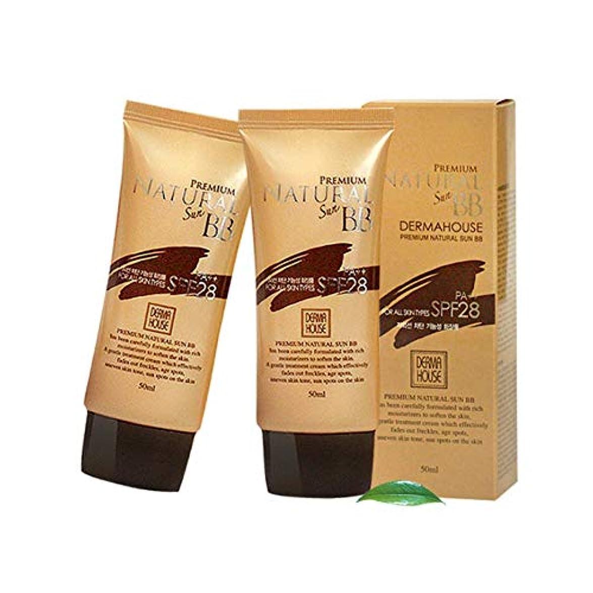 ウェイド少数平手打ちダーマハウスプレミアムナチュラルサンBBクリーム 50mlx2本セット韓国コスメ、Derma House Premium Natural Sun BB Cream 50ml x 2ea Set Korean Cosmetics...