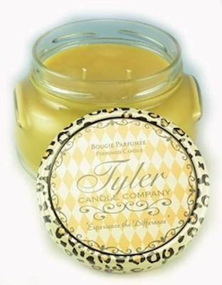 幸運なことに降雨忘れられないConnoisseur Tyler 11 oz Medium香りつき2-wick Jar Candle