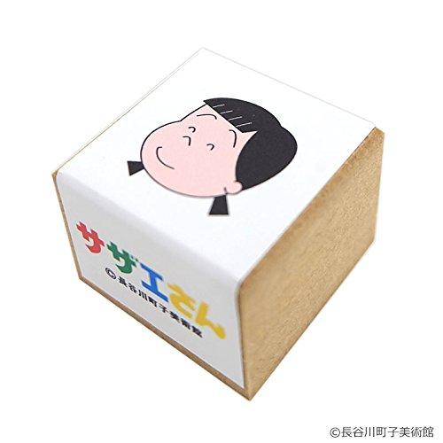 サザエさん アートスタンプ 花沢