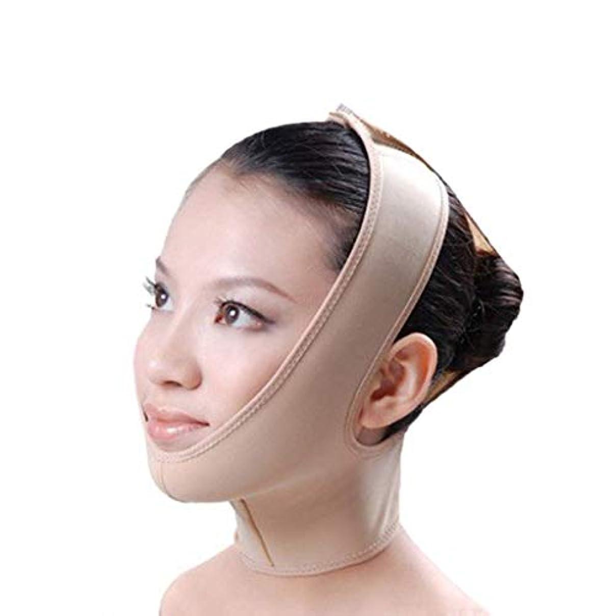 着服クッション貢献するフェイススリム、リフティングマスク、包帯リフト、二重あご、引き締めフェイシャルリフト、フェイシャル減量マスク、リフティングスキン包帯(サイズ:XL),L