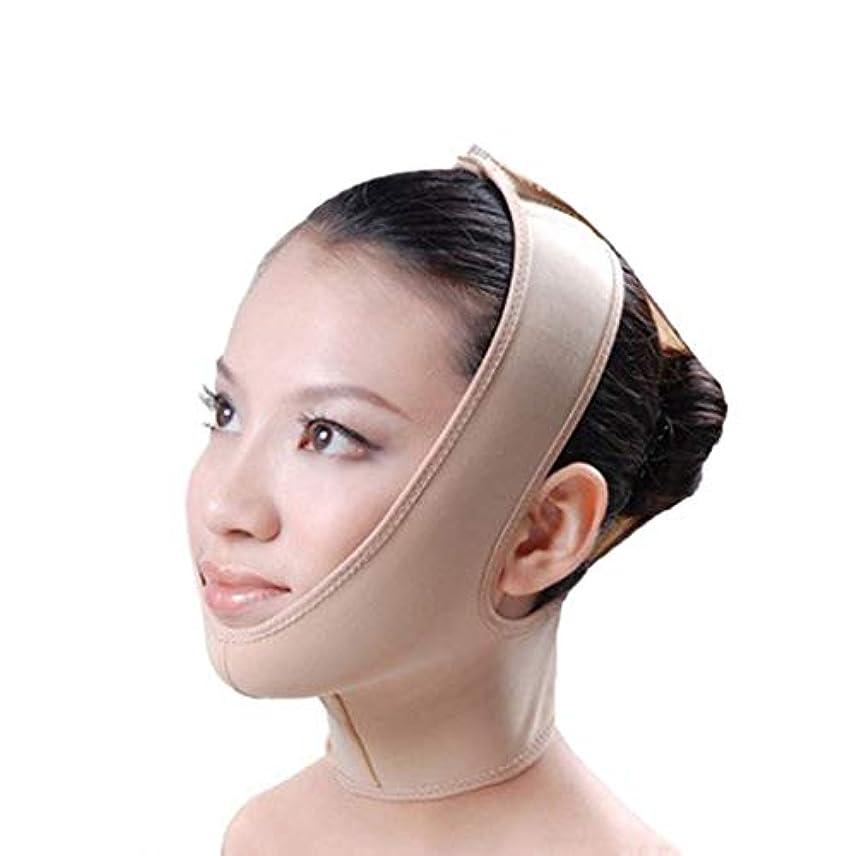 シーン結紮誤解フェイススリム、リフティングマスク、包帯リフト、二重あご、引き締めフェイシャルリフト、フェイシャル減量マスク、リフティングスキン包帯(サイズ:XL),M