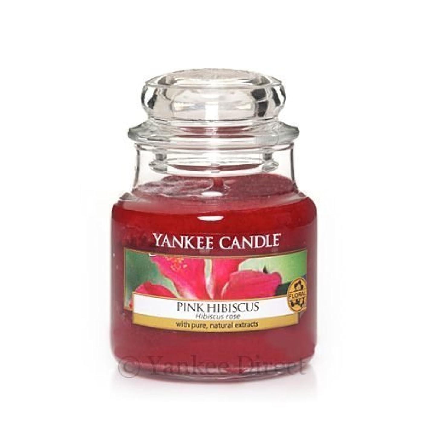 カッター情熱的市民権Yankee Candle - Pink Hibiscus Small 3.7oz Jar (NEW Scent for 2014!) by Yankee Candle [並行輸入品]
