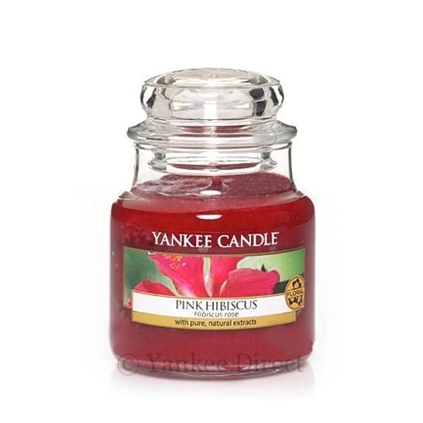 冬特にホイッスルYankee Candle - Pink Hibiscus Small 3.7oz Jar (NEW Scent for 2014!) by Yankee Candle [並行輸入品]