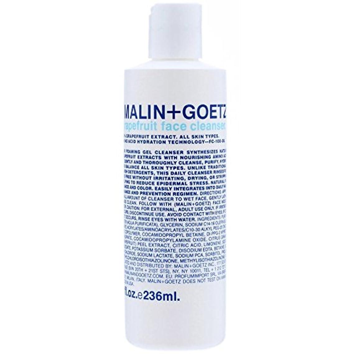 面倒ワイン断片マリン+ゲッツグレープフルーツフェイスクレンザー x4 - MALIN+GOETZ Grapefruit Face Cleanser (Pack of 4) [並行輸入品]