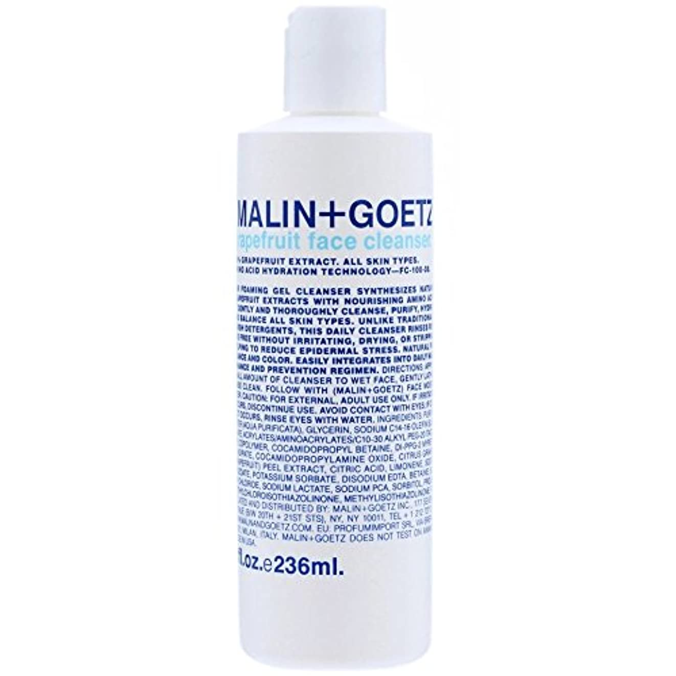 クックドレスウッズマリン+ゲッツグレープフルーツフェイスクレンザー x4 - MALIN+GOETZ Grapefruit Face Cleanser (Pack of 4) [並行輸入品]