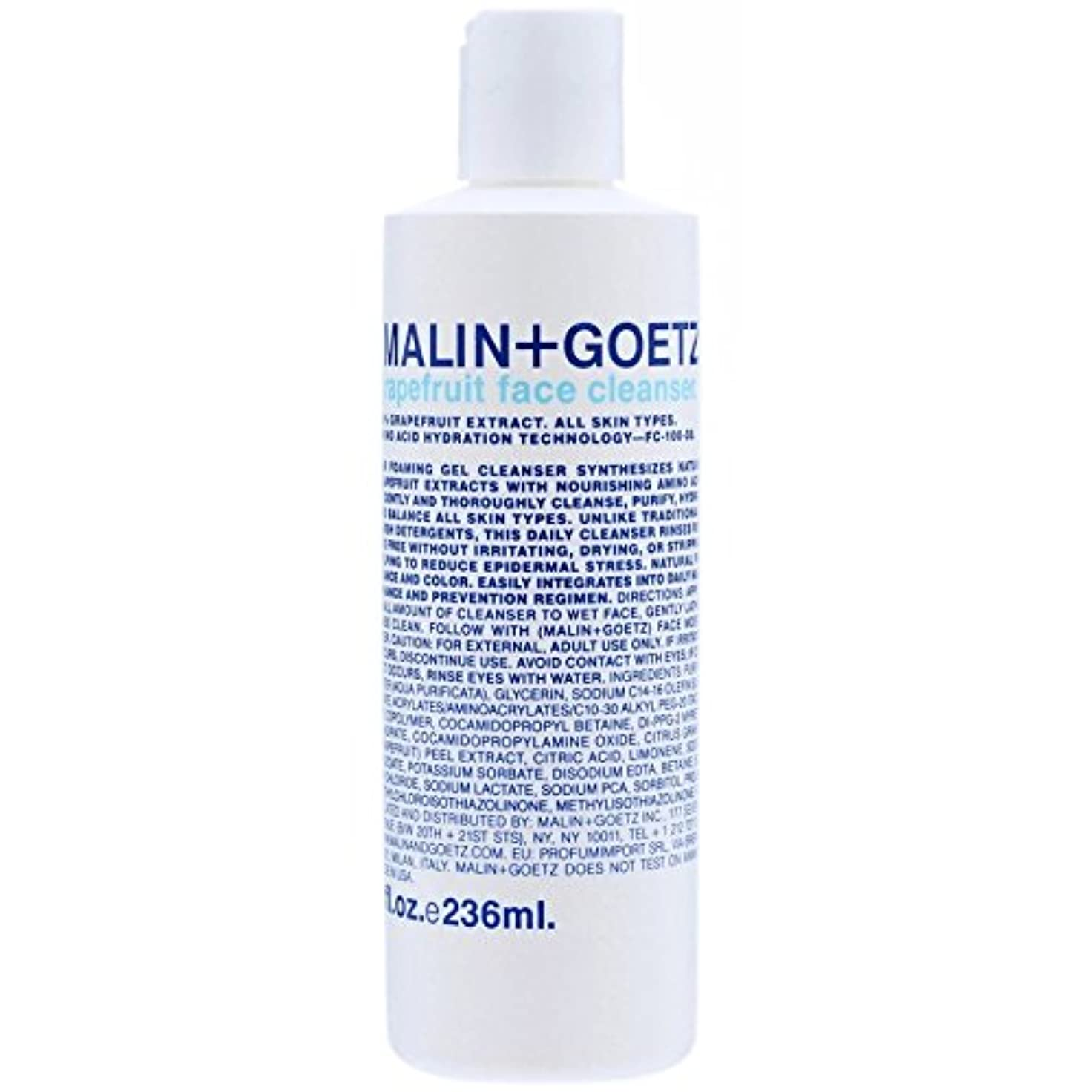 健全耳狂うマリン+ゲッツグレープフルーツフェイスクレンザー x4 - MALIN+GOETZ Grapefruit Face Cleanser (Pack of 4) [並行輸入品]