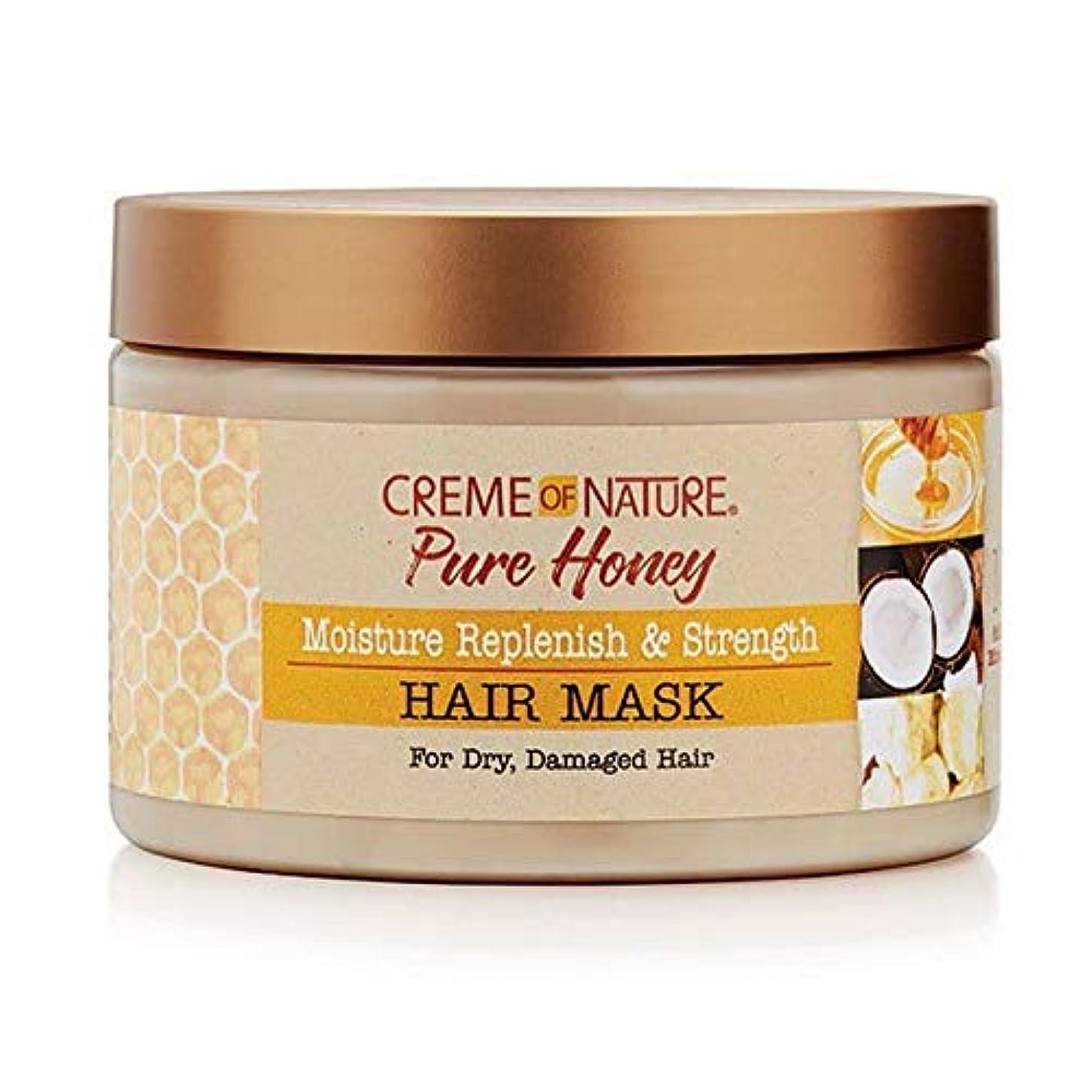 アミューズパラシュート乱す[Creme of Nature ] 自然の純粋な蜂蜜のクリーム補充&ヘアマスクを強化 - Creme of Nature Pure Honey Replenish & Strengthen Hair Mask [並行輸入品]