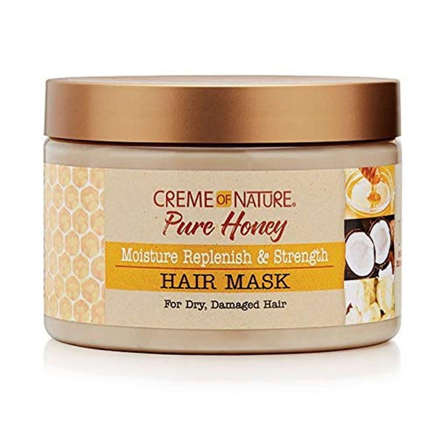 シュートバックアップリール[Creme of Nature ] 自然の純粋な蜂蜜のクリーム補充&ヘアマスクを強化 - Creme of Nature Pure Honey Replenish & Strengthen Hair Mask [並行輸入品]