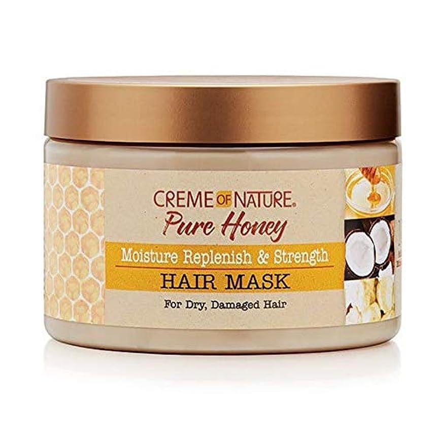 スクレーパー払い戻し行列[Creme of Nature ] 自然の純粋な蜂蜜のクリーム補充&ヘアマスクを強化 - Creme of Nature Pure Honey Replenish & Strengthen Hair Mask [並行輸入品]