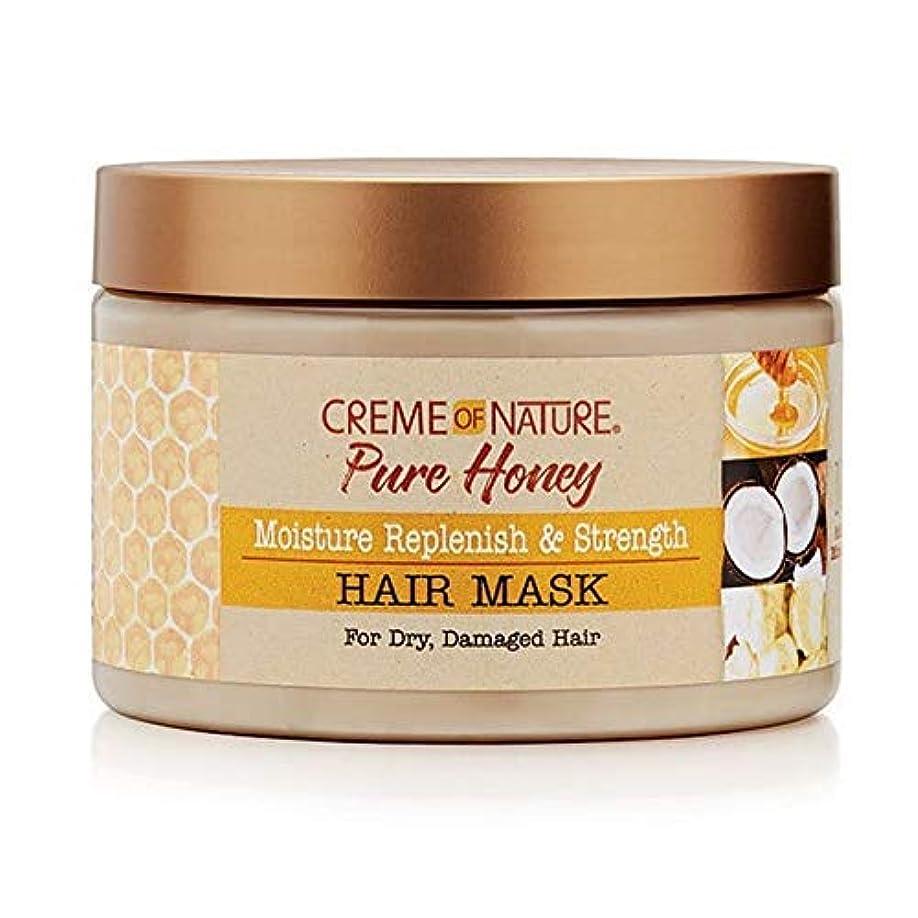 グループ調整可能火山[Creme of Nature ] 自然の純粋な蜂蜜のクリーム補充&ヘアマスクを強化 - Creme of Nature Pure Honey Replenish & Strengthen Hair Mask [並行輸入品]