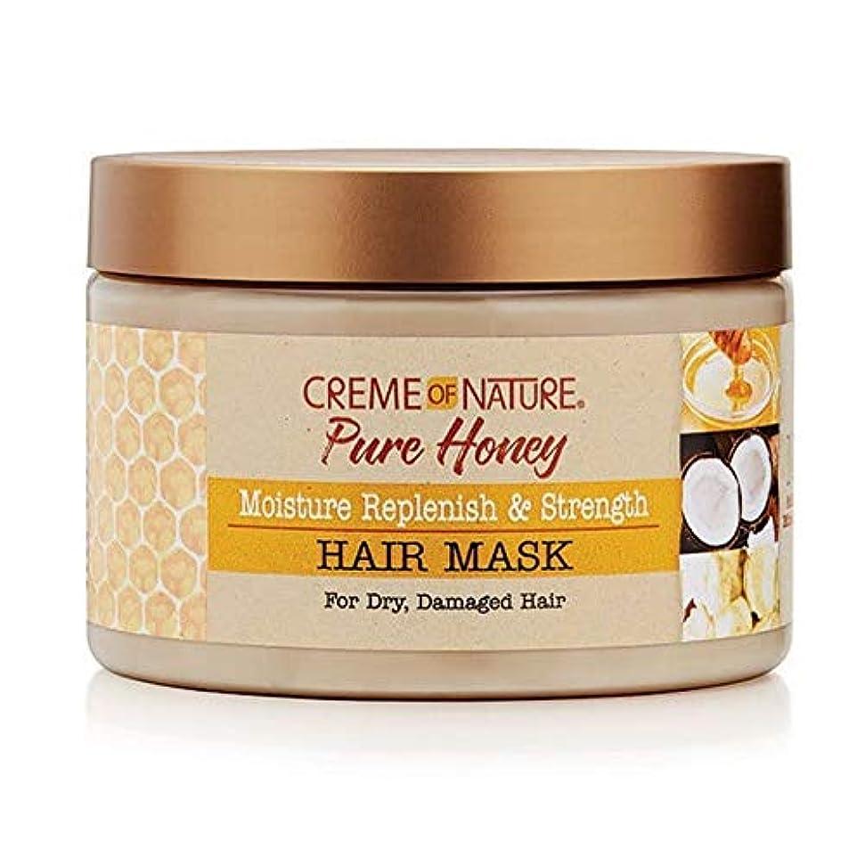 農奴ゼロ誇張[Creme of Nature ] 自然の純粋な蜂蜜のクリーム補充&ヘアマスクを強化 - Creme of Nature Pure Honey Replenish & Strengthen Hair Mask [並行輸入品]