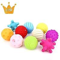 81172aade24d32 FlyCreat ベビー用ボール 赤ちゃんおもちゃ 音が出るボール 知育玩具 10個 柔らかいボール
