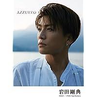 AZZURRO(アズーロ)【通常版】