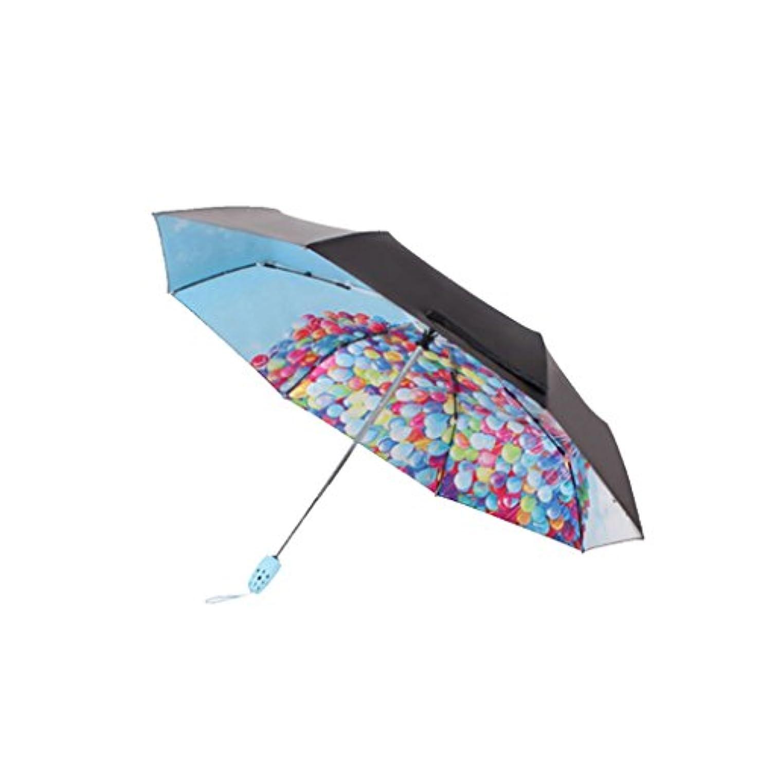 彼女希望に満ちたマイクロプロセッサ旅行用傘 コンパクト旅行傘 - 女性傘日傘ファッショナブルなポータブル折りたたみ傘日除け抗紫外線高速乾燥防風旅行傘 - 自動開閉ボタン、テフロンコーティング UVカット (色 : 青)