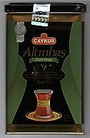Caykur Altınbaş Earl Grey Black Tea トルコ茶 400g/14.10oz トルコチャイ (ブリキ缶)