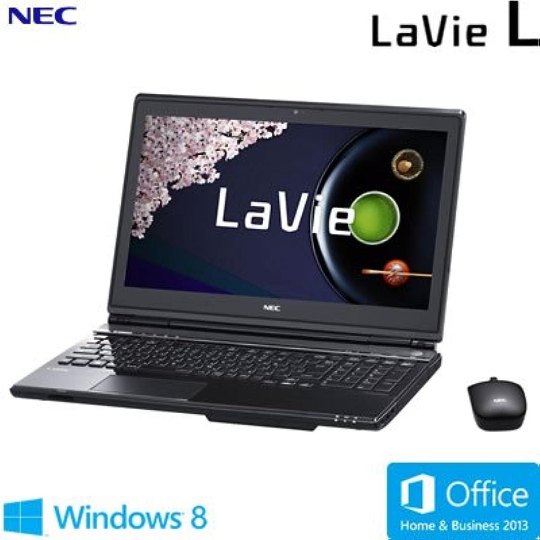 ヨーロッパ廃止するテーマNEC PC-LL750RSB LaVie L
