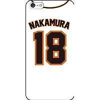 iPhone/Xperia/Galaxy/Android選択可:好きな番号/名前をカスタマイズ/野球ユニフォームケース(デザイン:1_A) iPhone7用