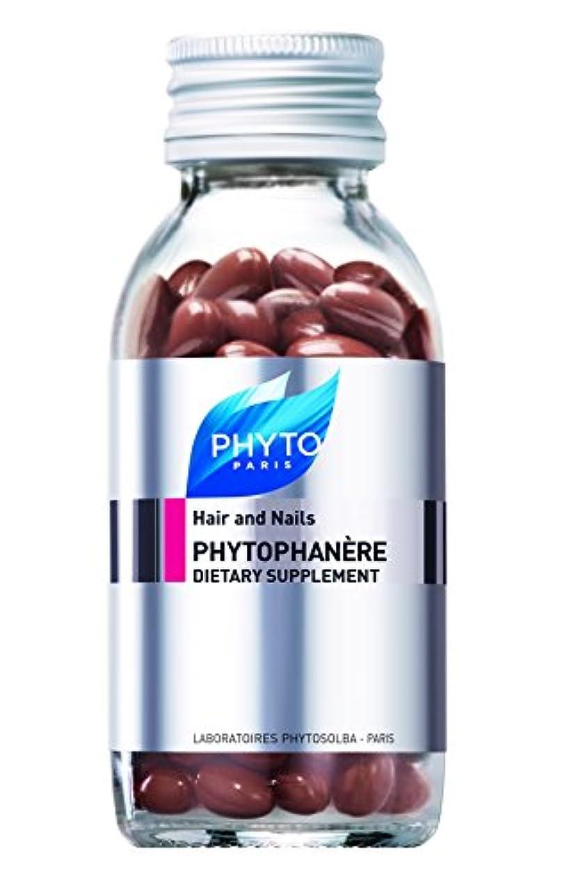 パイロットマイコン変なPHYTO PHANÈRE100%天然サプリメント| 2ヶ月|低カロリーカプセル| |フラー厚い髪、健康な髪の成長、強力な爪、肌の輝きは、長い推進しますビタミンE、ビオチン、オメガ3 1つのカウント