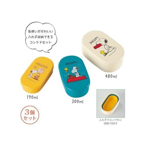 スヌーピーSNOOPY/ピーナッツ コンテナ弁当箱・シール容器 キッズランチボックス/3個セット