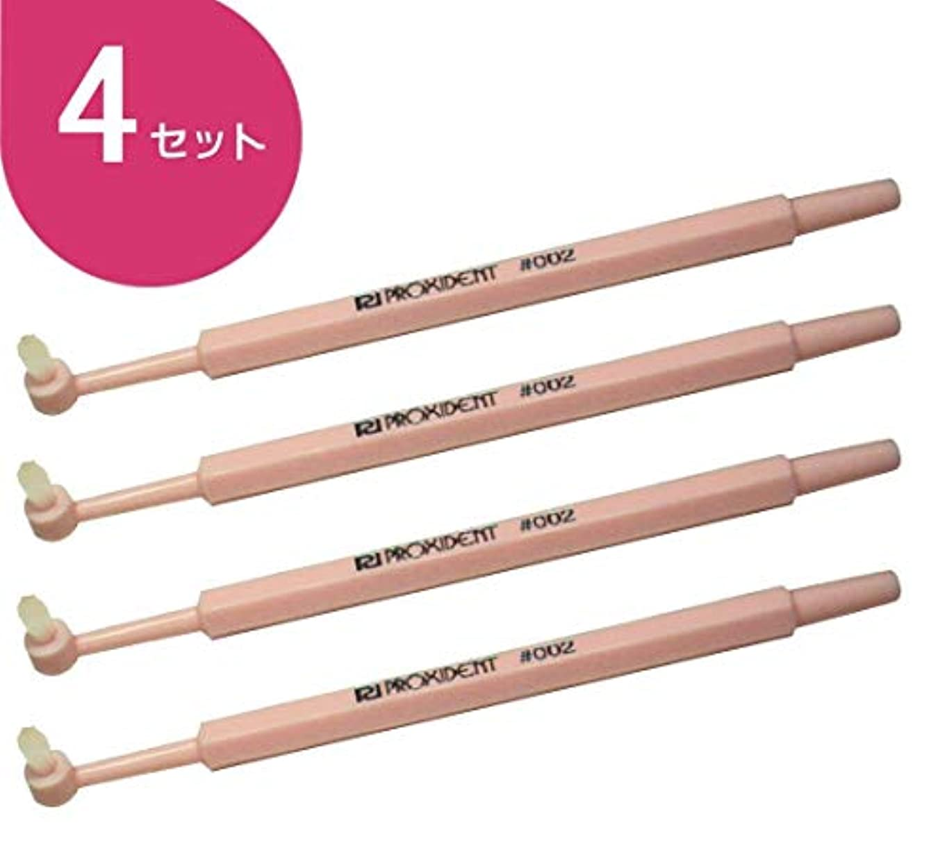 メンタリティマネージャー速度プローデント プロキシデント フィックスワン(Fix one)歯ブラシ #002 soft (4本)