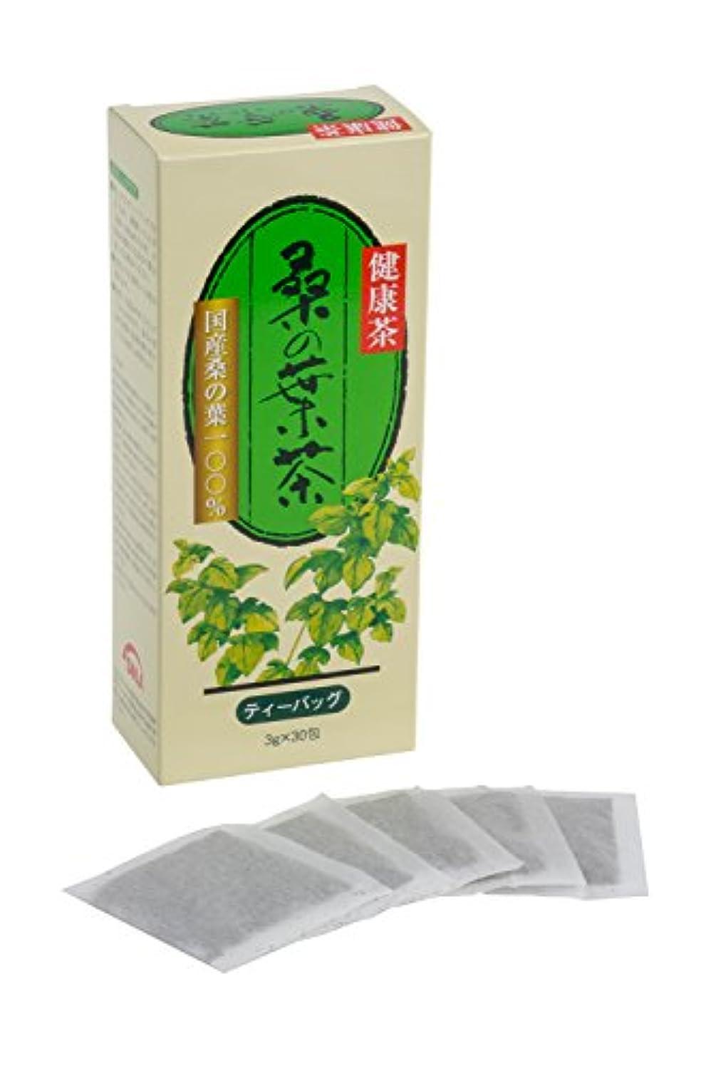 信頼性愚かな顔料トヨタマ(TOYOTAMA) 国産桑の葉100% 農薬不使用 ノンカフェイン健康茶 桑の葉茶ハードボックス 30包 01096201