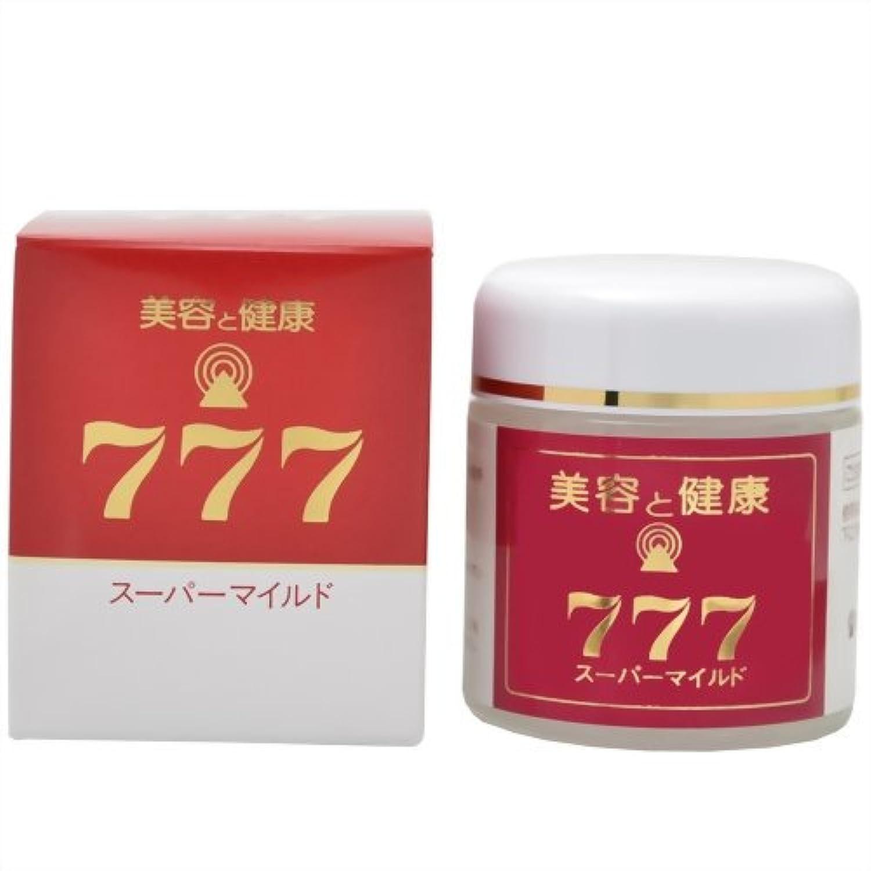 777 スーパーマイルド 馬の油 60ml