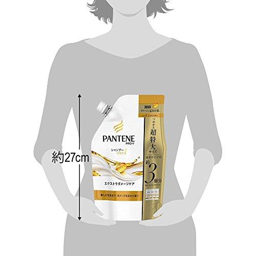 【大容量】 パンテーン シャンプー エクストラダメージケア 詰替用 超特大サイズ 880ml