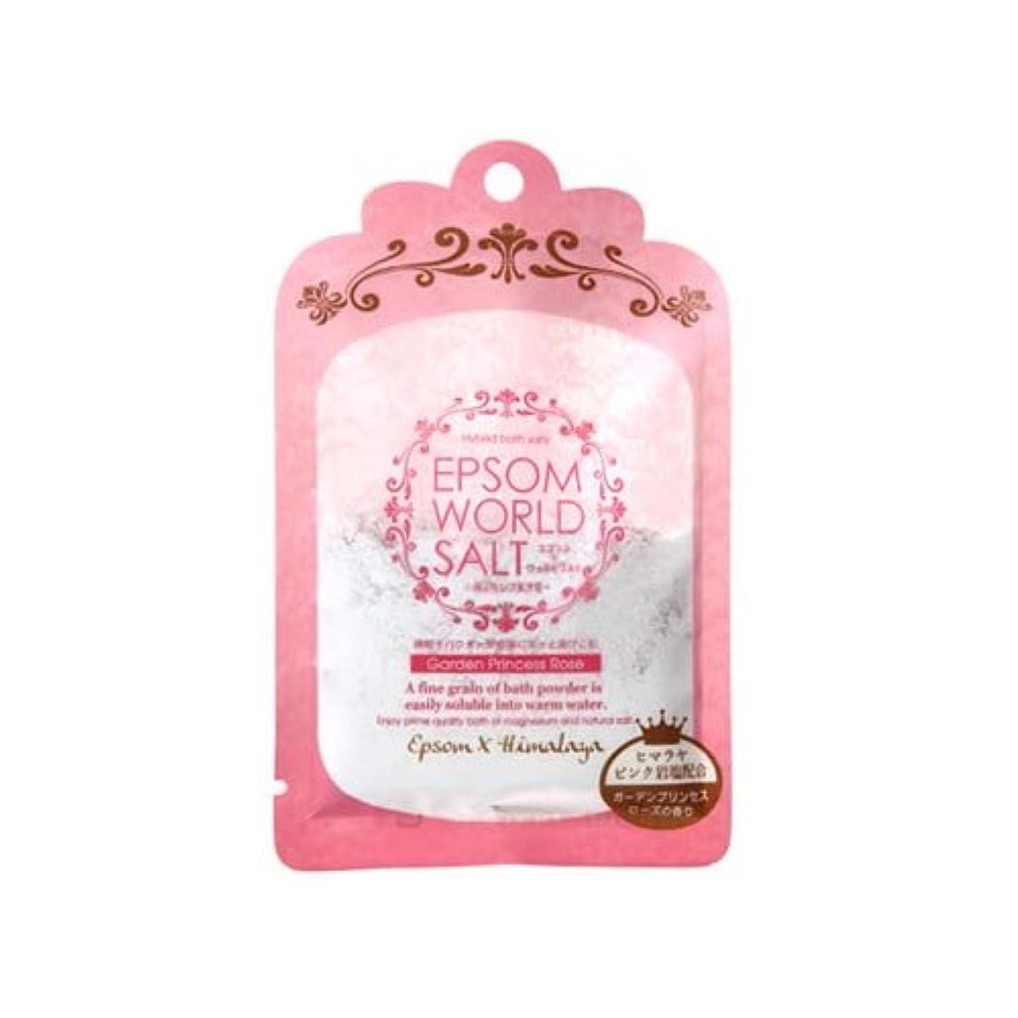 オール感謝祭ルールエプソムワールドソルト ガーデンプリンセス ローズの香り 50g