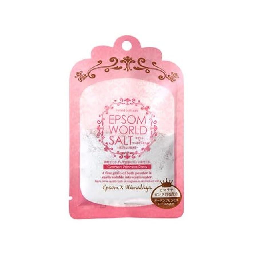 つま先おしゃれな事務所エプソムワールドソルト ガーデンプリンセス ローズの香り 50g