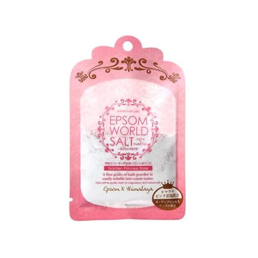 メディア適応的飾るエプソムワールドソルト ガーデンプリンセス ローズの香り 50g