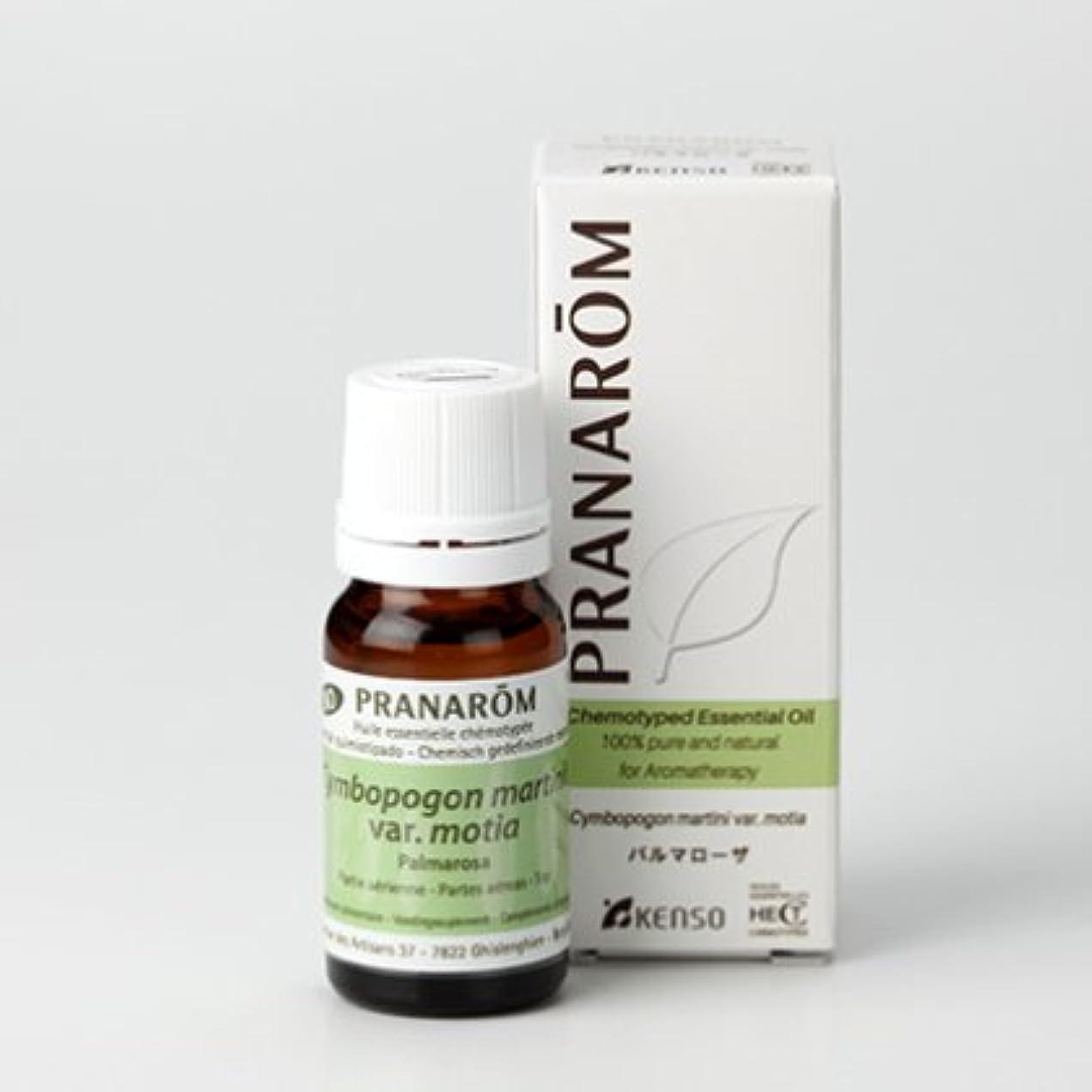 飲料不完全なエンゲージメントパルマローザ 10mlトップノート プラナロム社エッセンシャルオイル(精油)