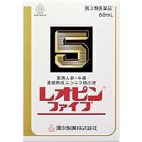 【第3類医薬品】レオピンファイブw 60mL
