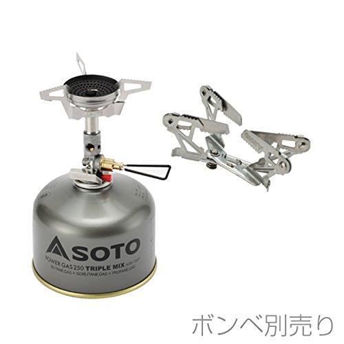 ソト(SOTO) マイクロレギュレーターストーブ ウインドマスター&フォーフレックスセット SOD-310/SOD-460
