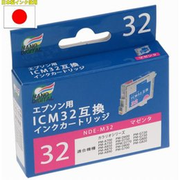 日本ナノディジタル EPSON用ICM32互換インクカートリッジ NDE-M32 日本ナノディジタル [簡易パッケージ品]