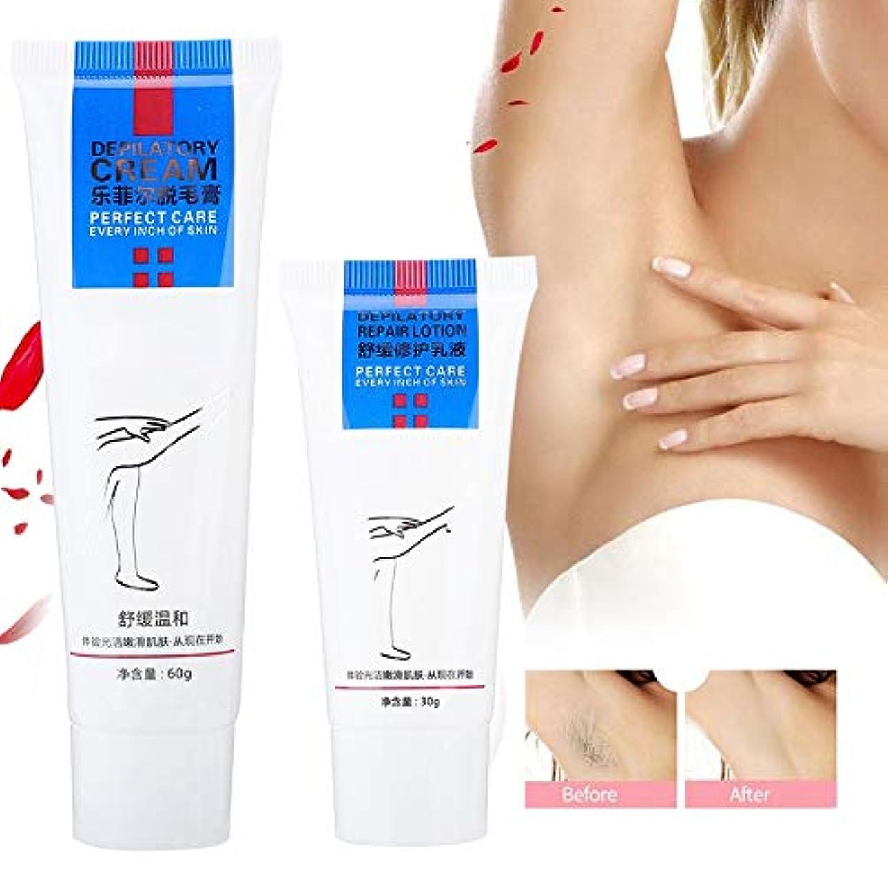 ヘアリムーバルキット、マイルドで効果的なボディラスティングスムースナチュラル痛みのないパーマネントソフトスキンで手の毛の除去を刺激しない60ml脱毛クリーム+ 30ml修復クリーム