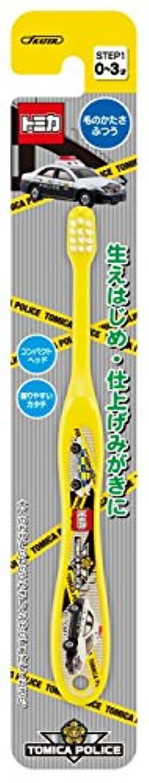 ジャズ寸法翻訳者SKATER トミカ 歯ブラシ(転写タイプ) 乳児用 TB4N