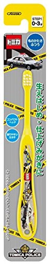 粗い国籍しないSKATER トミカ 歯ブラシ(転写タイプ) 乳児用 TB4N