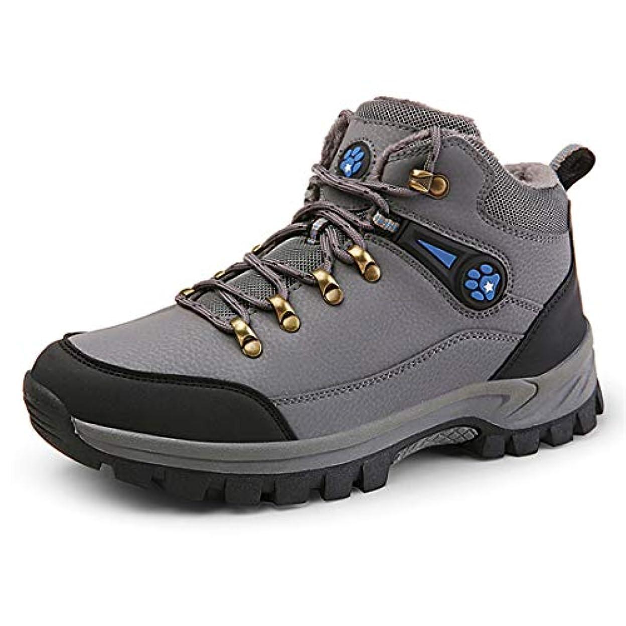 カビうがいジャンプするトレッキングシューズ 登山靴 メンズ ハイキングクライミング シューズ ウトドアウォーキングシューズ スポーツブラック